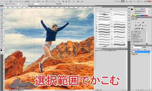 photoshopで枠線を簡単に引く方法_03