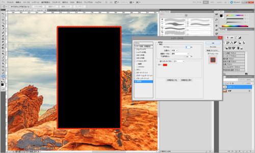 photoshopで枠線を簡単に引く方法_06