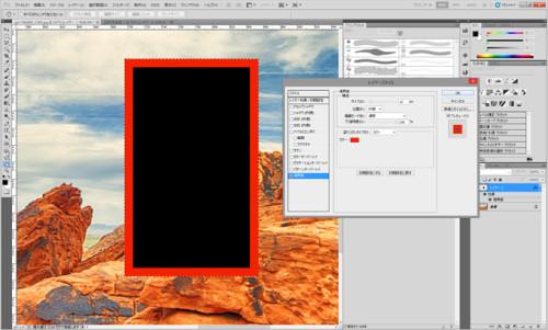 photoshopで枠線を簡単に引く方法_07