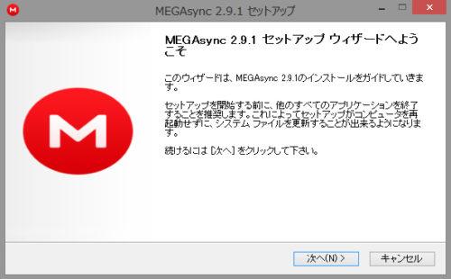 mega_3