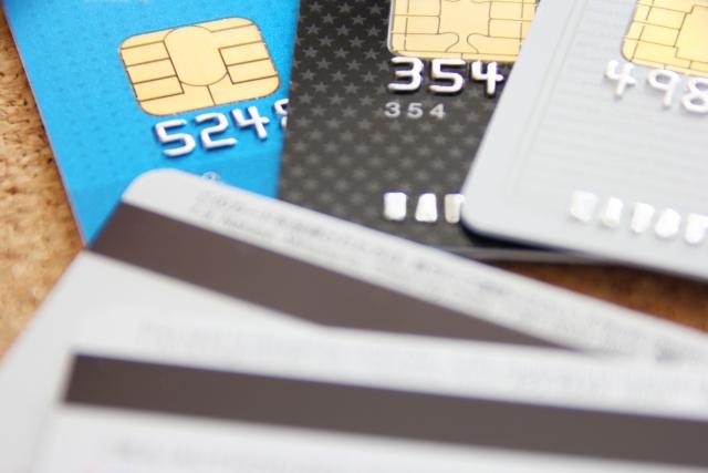 クレジットカードを作っておけ!