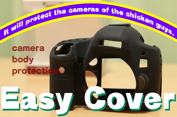 easy-cover_eye