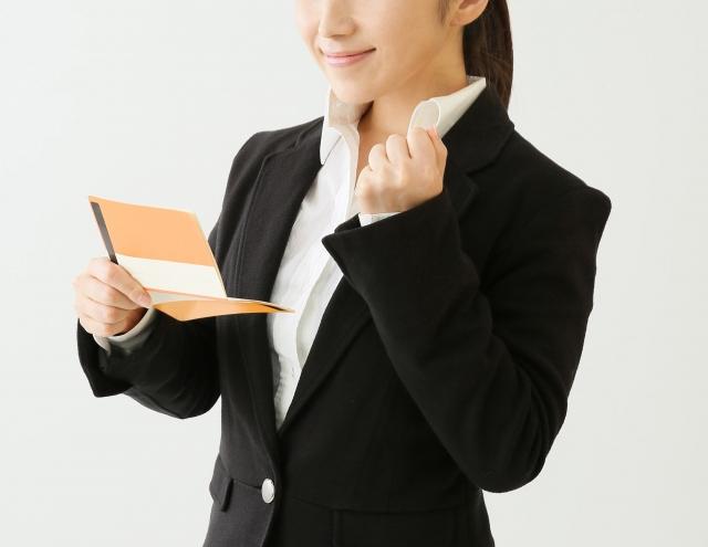 通帳ガッツポーズ