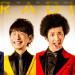日本で一番ファンキーなソウルバンド「BRADIO」はもっと評価されるべき!